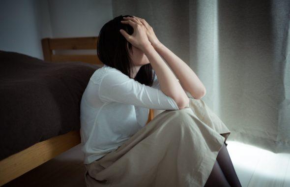 舞鶴市の精神科で抗うつ剤と睡眠導入剤をもらいます。
