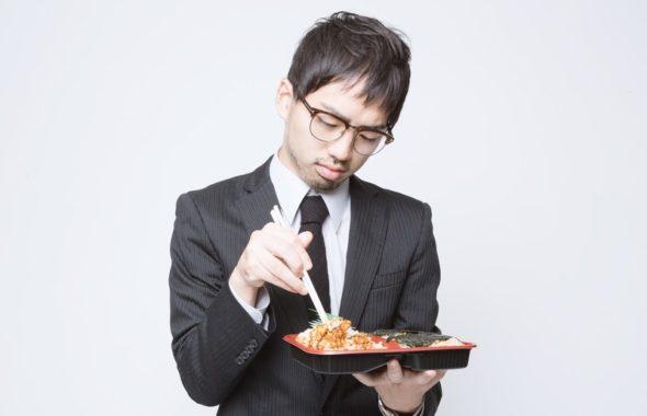 長岡京から一緒に弁当を食べに来ることもある。それが京都心理カウンセリング